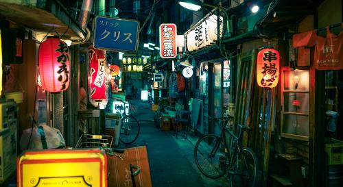 Japanese street lined with pubs and restaurants